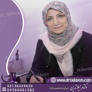 دکتر تدین جراح و متخصص زنان و زایمان در تهران