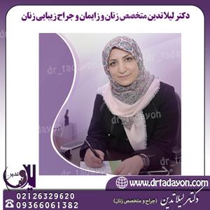 متخصص-زنان-در-شمس-آباد